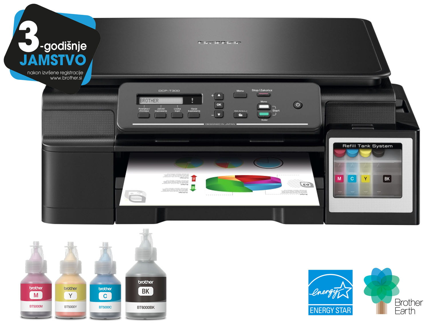 DCP-T300-picture-HR