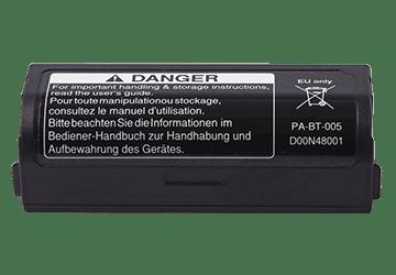 PA-BT-005 litij-ionska punjiva baterija za P-touch CUBE Plus Brother