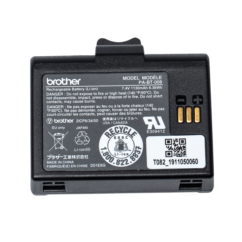Brother PA-BT-008 standardna punjiva litij-ionska baterija  2