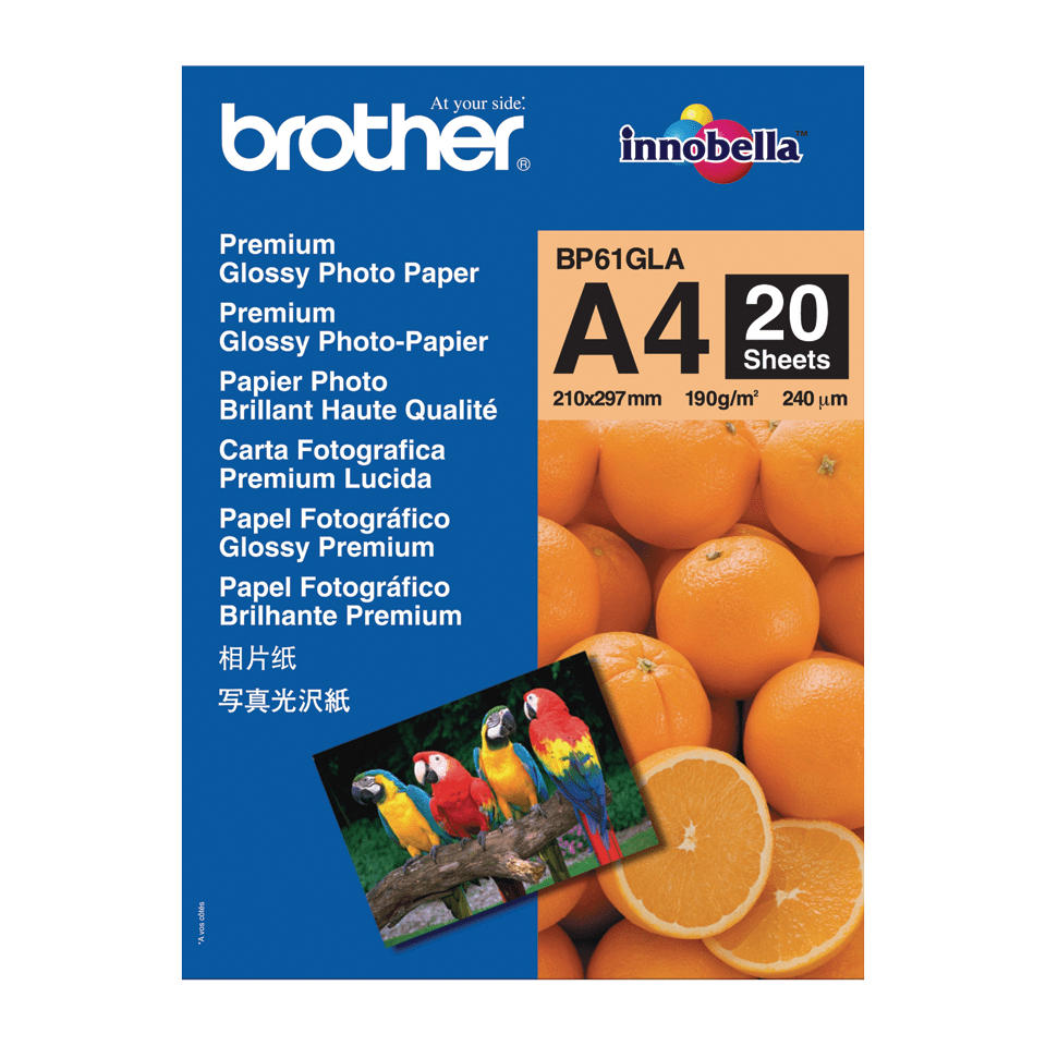 Originalan Brother BP61GLA A4 sjajni foto papir